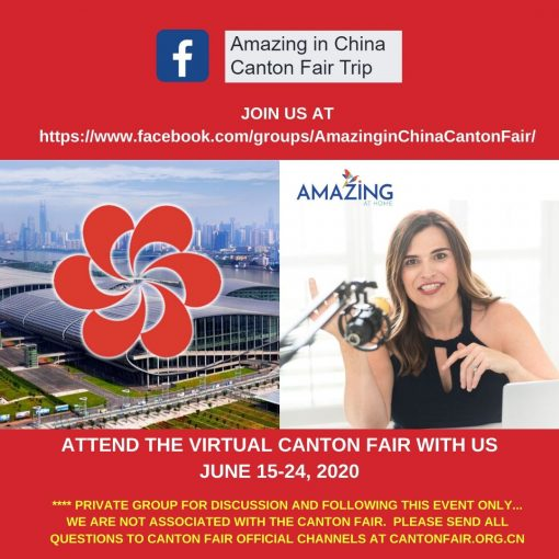 127 Canton Fair Happening Virtually Online in June Join the Group Discussion for Amazon Sellers and Ecommerce Entrepreneurs CPG